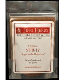 Jing Herbs - STR-12 (50g twelve organic mushroom mycelium)